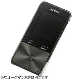 ソニー SONY WALKMAN NW-S310シリーズ用 クリアケース CKH-NWS310XM[ウォークマン CKHNWS310XM]
