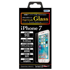 アスデック ASDEC iPhone 7用 High Grade Glass 0.33mm HGIPN10