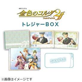コーエーテクモゲームス KOEI 金色のコルダ2 ff(フォルテッシモ) トレジャーBOX【PS Vitaゲームソフト】