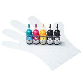サンワサプライ SANWA SUPPLY INK-CM5S10 詰め替えインク[INKCM5S10]【wtcomo】