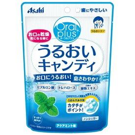 アサヒグループ食品 オーラルプラス うるおいキャンディ アクアミント味 57g