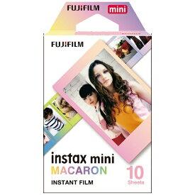 富士フイルム FUJIFILM チェキ インスタントカラーフィルム instax mini用フィルム 「マカロン」 1パック(10枚入)