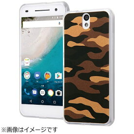イングレム Ingrem Android One S1用 ハイブリッドケース オリジナルデザイン 迷彩 IJ-ANO2CC2/AK098