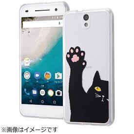 イングレム Ingrem Android One S1用 ハイブリッドケース オリジナルデザイン 『先生っ!』 IJ-ANO2CC2/AK040