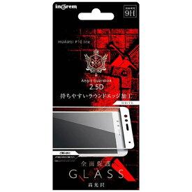 イングレム Ingrem HUAWEI P10 lite用 液晶保護ガラスフィルム 9H 全面保護 平面 光沢 0.33mm ホワイト IN-HP10LFFG/CW