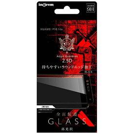 イングレム Ingrem HUAWEI P10 lite用 液晶保護ガラスフィルム 9H 全面保護 平面 光沢 0.33mm ブラック IN-HP10LFFG/CB