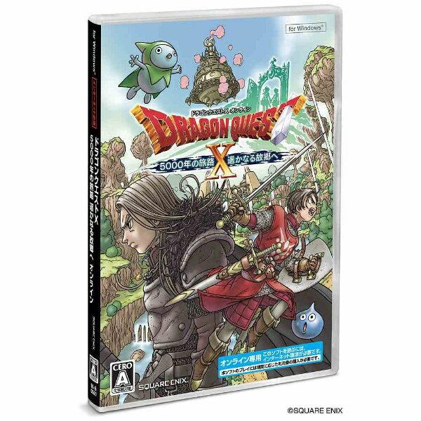 スクウェア・エニックス オンライン 〔Windows版〕ドラゴンクエストX 5000年の旅路 遥かなる故郷へ