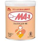 森永乳業 MORINAGA ニューMA-1 800g【rb_pcp】