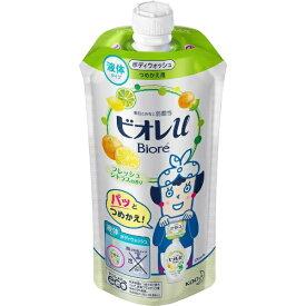 花王 Kao Biore(ビオレ)ビオレu フレッシュシトラスの香り つめかえ用340ml