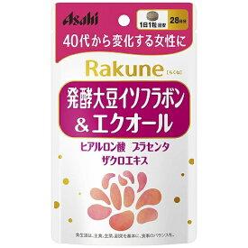 アサヒグループ食品 Asahi Group Foods Rakune(らくね) 28日分 28粒 〔栄養補助食品〕