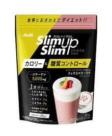 アサヒグループ食品 Slimup Slim(スリムアップスリム) 乳酸菌+スーパーフードシェイク ミックスベリーラテ 315g 〔美容・ダイエット〕