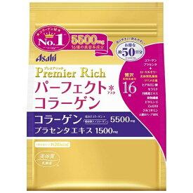 アサヒグループ食品 Asahi Group Foods パーフェクトアスタ コラーゲン プレミアリッチ 50日分 〔美容・ダイエット〕