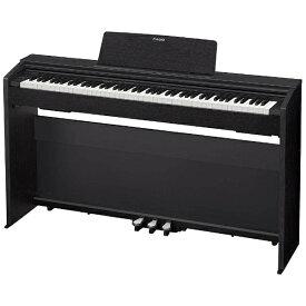 カシオ CASIO PX-870BK 電子ピアノ Privia ブラックウッド調 [88鍵盤][PX870BK]