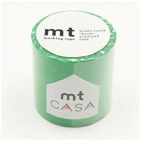 カモ井加工紙 KAMOI mt CASA 50mm(グリーン) MTCA5090