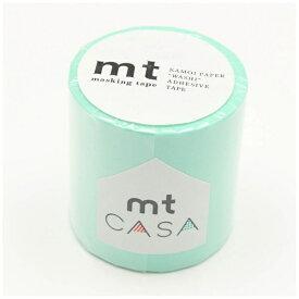 カモ井加工紙 KAMOI mt CASA 50mm(パステルエメラルド) MTCA5099