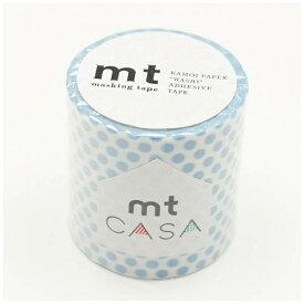 カモ井加工紙 KAMOI mt CASA 50mm(ドット・アイス) MTCA5101