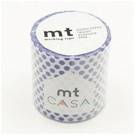 カモ井加工紙 KAMOI mt CASA 50mm(ドット・ナイトブルー) MTCA5102