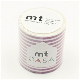 カモ井加工紙 KAMOI mt CASA 50mm(ボーダー・ぶどう) MTCA5109