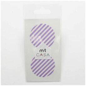 カモ井加工紙 KAMOI mt CASA seal(CASAシール) (ストライプ・ライラック) MTCDS025