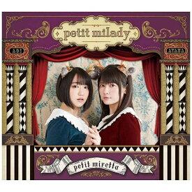 ユニバーサルミュージック petit milady/petit miretta 初回限定盤A 【CD】
