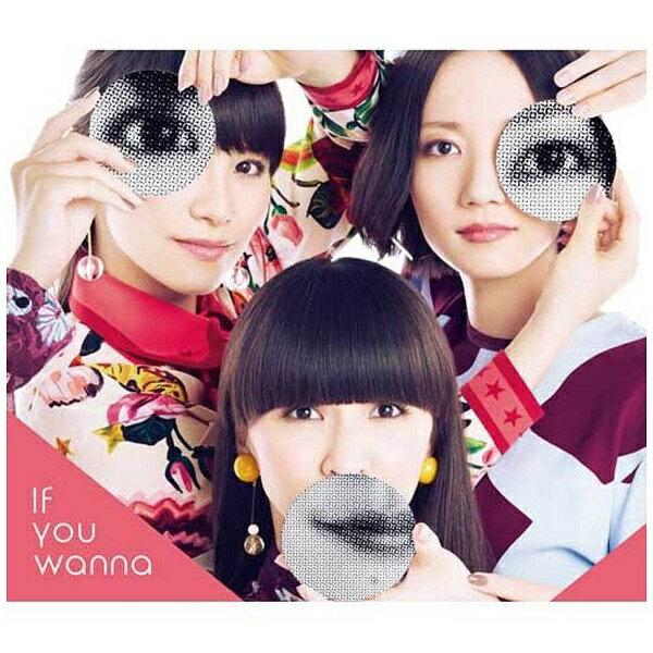 ユニバーサルミュージック Perfume/If you wanna 初回限定盤 【CD】