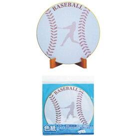 サクライ貿易 色紙 野球 SK-001 【日本製】