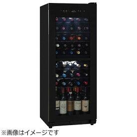 フォルスタージャパン Forster Japan 《基本設置料金セット》FJN-160G ワインセラー DUAL ブラック [54本 /右開き][家庭用 スリム FJN160G]