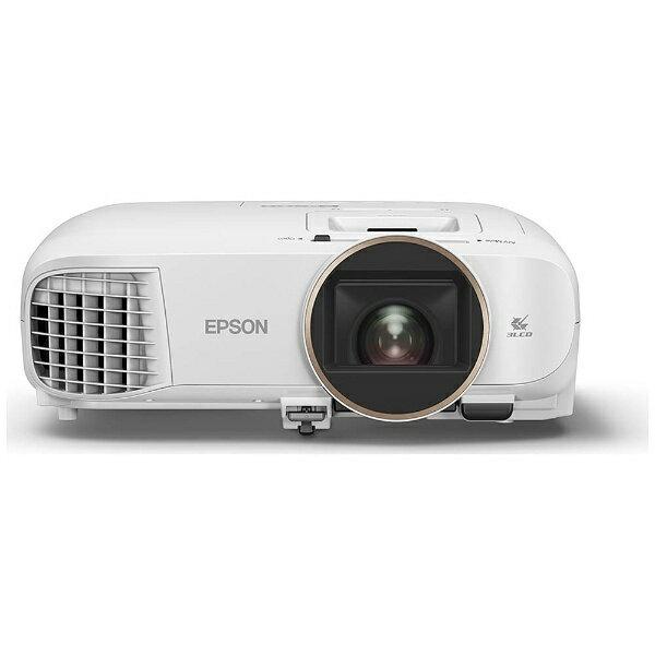 【送料無料】 エプソン EPSON ホームシアタープロジェクター dreamio(ドリーミオ)  EH-TW5650