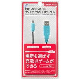 サイバーガジェット CYBER Gadget CYBER・USB充電ストレートケーブル3m ブラック×ブルー CY-N2DLSTC3-BB[New2DS LL]