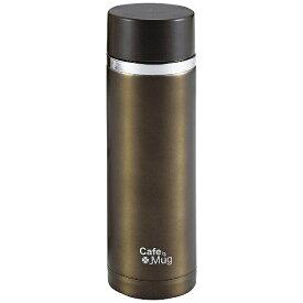 パール金属 PEARL METAL アイスストッパーマグ300 300ml カフェマグ ブロンズ H-7630-BZ[H7630]