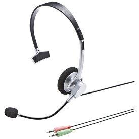 サンワサプライ SANWA SUPPLY ヘッドセット MM-HS519NCN [φ3.5mmミニプラグ /片耳 /ヘッドバンドタイプ][MMHS519NCN]