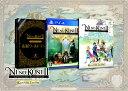 【2018年01月19日発売】 【送料無料】 レベルファイブ 二ノ国II レヴァナントキングダム COMPLETE EDITION【PS4ゲームソフト】