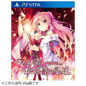 ARIA アリア 千の刃濤、桃花染の皇姫 通常版【PS Vitaゲームソフト】