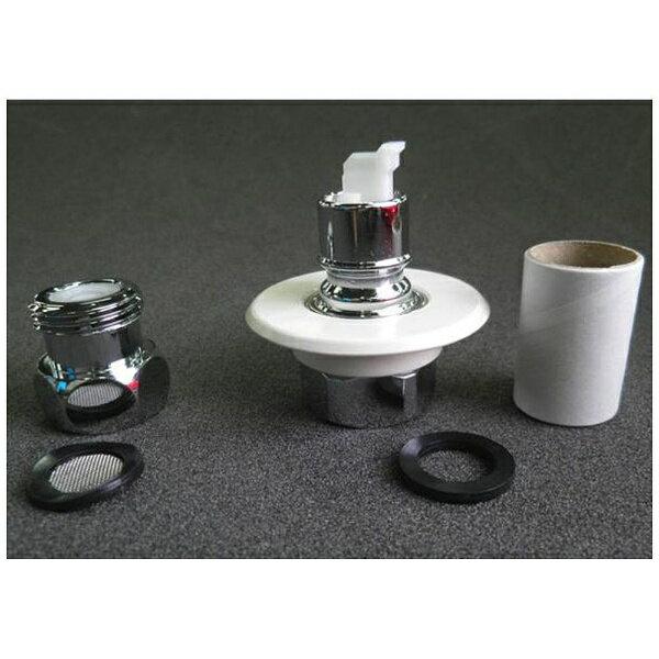 ナニワ製作所 食器洗い乾燥機用 分岐水栓 AU AD SET[AUADSET]
