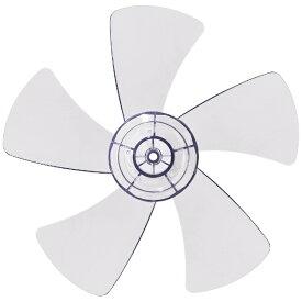 ヤマゼン YAMAZEN 扇風機羽根 FA305K CL