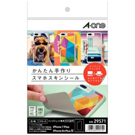 エーワン A-one 手作りスマホスキンシール(A5サイズ(iPhone7Plus/6S/8Plus用)) 29571[ステッカー 自作]