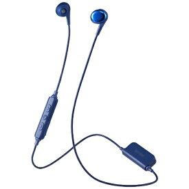 マクセル Maxell ブルートゥースイヤホン カナル型 ブルー MXH-BTC400BL [リモコン・マイク対応 /ワイヤレス(左右コード) /Bluetooth][MXHBTC400BL]