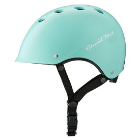 ブリヂストン BRIDGESTONE 子供用ヘルメット グランドメット(46〜53cm/ミント)CHG4653 GE P6422