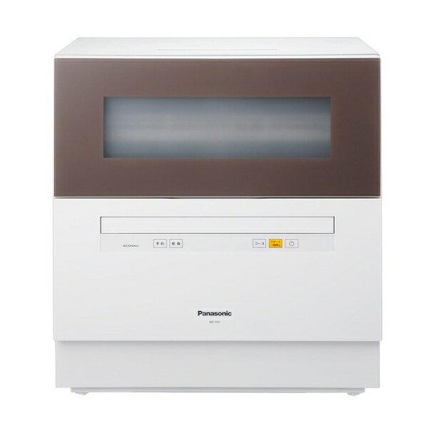 【送料無料】 パナソニック Panasonic 食器洗い乾燥機 (5人用・食器点数40点) NP-TH1-T ブラウン[NPTH1] panasonic