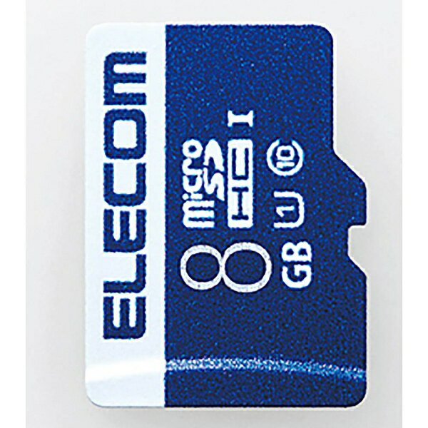 エレコム 8GB・Class10対応 データ復旧サービス付きmicroSDHCカード MF-MS008GU11R[MFMS008GU11R]