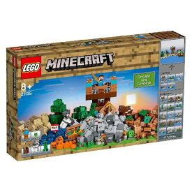 レゴジャパン LEGO 21135 マインクラフト クラフトボックス 2.0