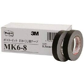 3Mジャパン スリーエムジャパン 目かくし用テープ 8.5mmX10m  (6巻入)