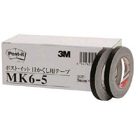 3Mジャパン スリーエムジャパン 目かくし用テープ 5mmX10m  (6巻入)