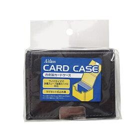 アクラス 合皮製カードケース ブラック