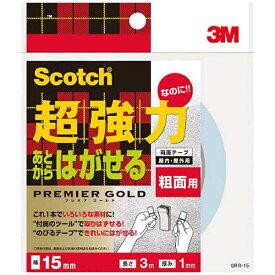 3Mジャパン スリーエムジャパン あとからはがせる超強力両面テープ 粗面用 15mmX3m