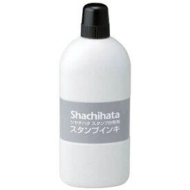 シヤチハタ Shachihata スタンプ台専用スタンプインキ 大瓶 SGN250K 黒[SGN250K]