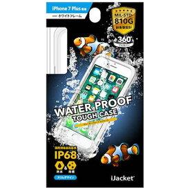 PGA iPhone 7 Plus用 ウォータープルーフタフケース ホワイト PG-16LWP02WH