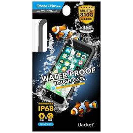PGA iPhone 7 Plus用 ウォータープルーフタフケース ブラック PG-16LWP01BK