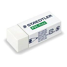ステッドラー [消しゴム] PVCフリー字消し(S) 525 B30