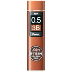 ぺんてる Pentel [シャープ替芯] Ain シュタイン替芯 (硬度:3B・芯径:0.5mm) XC275-3B